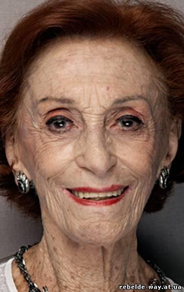 Хильда Бернард (Hilda Bernard)